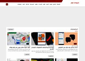 shoro7atnassar.blogspot.com