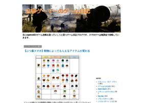 shorou-masaki.blogspot.jp
