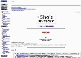 shos.info