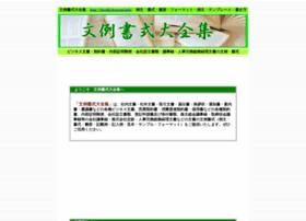 shosiki.honami.info