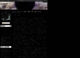 shota33.diarynote.jp
