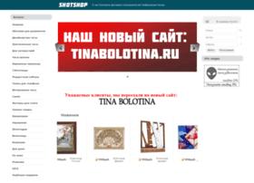 shotshop.ru