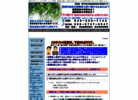 shoubyou.com