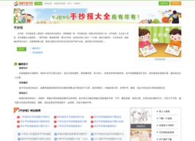 shouchaobao.yjbys.com