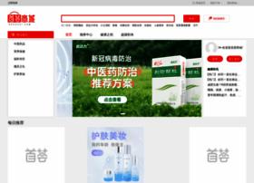shouhui.com