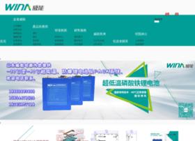 shoujikuang.com