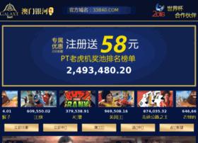 shoujitaotao.com