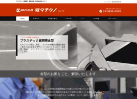 shoujoh.co.jp
