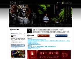 shourin-ji.org