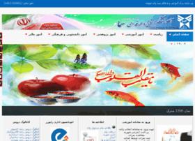 shoushtar-samacollege.ir