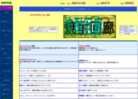 shoutyuu.com
