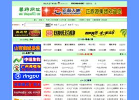 shouyao123.com