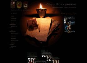 shovkunenko-book.ru