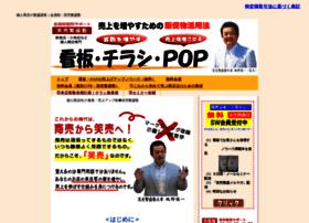 show-tenplus.com