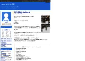 show07.diarynote.jp