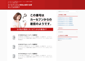 showa-affiliate.net