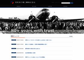 showa-aircraft.co.jp