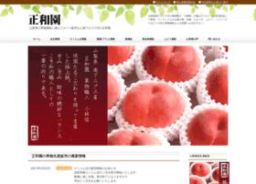 showaen-kudamono.com