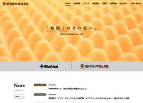 showanishikawa.co.jp