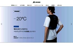 showashokai.com