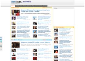 showbiz.memax.com.ua