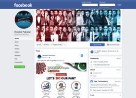 show pak     pakistan s premier show  portal exclusive