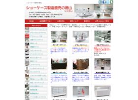 showcase.co.jp