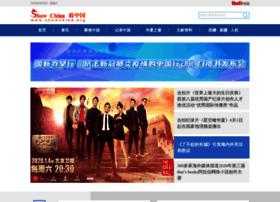 showchina.org