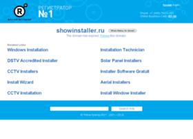showinstaller.ru