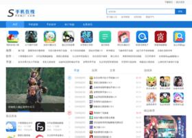 showji.com