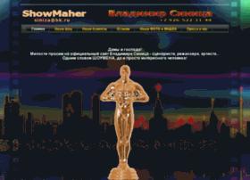 showmaher.biz