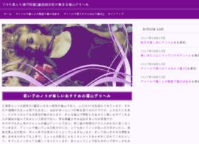 showmastersindia.com