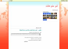 showmonoat.blogspot.com