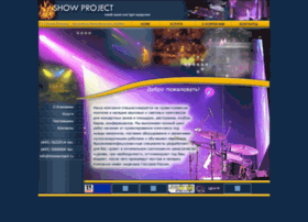 showproject.ru