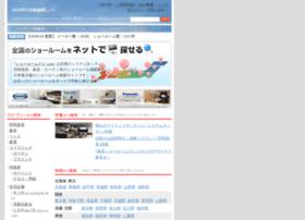 showroomnavi.com