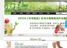 showxi.com