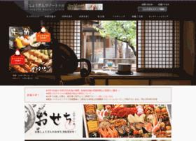 shozan.co.jp