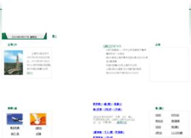 shpost.com.cn