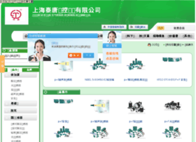 shqingji.gkzhan.com