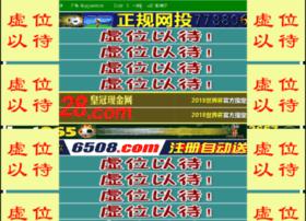 shqinwei.net