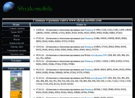 shrak-mobile.com