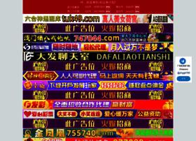 shreejimultimedia.com