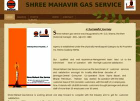 shreemahavirgas.webs.com