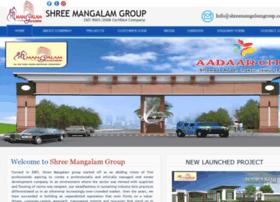 shreemangalamgroup.com