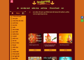 shreesanwaliyaji.com