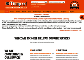 shreetirupaticourier.net