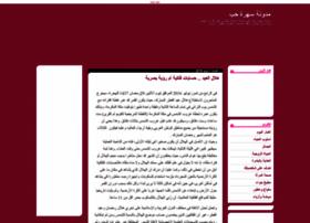 shrhmalhb.blogspot.com
