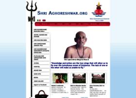 shriaghoreshwar.org