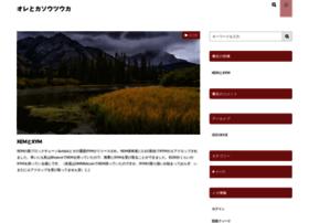 shribalajeesoftware.com