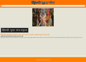 shrikantbhui.byethost3.com